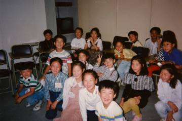 Korea 050