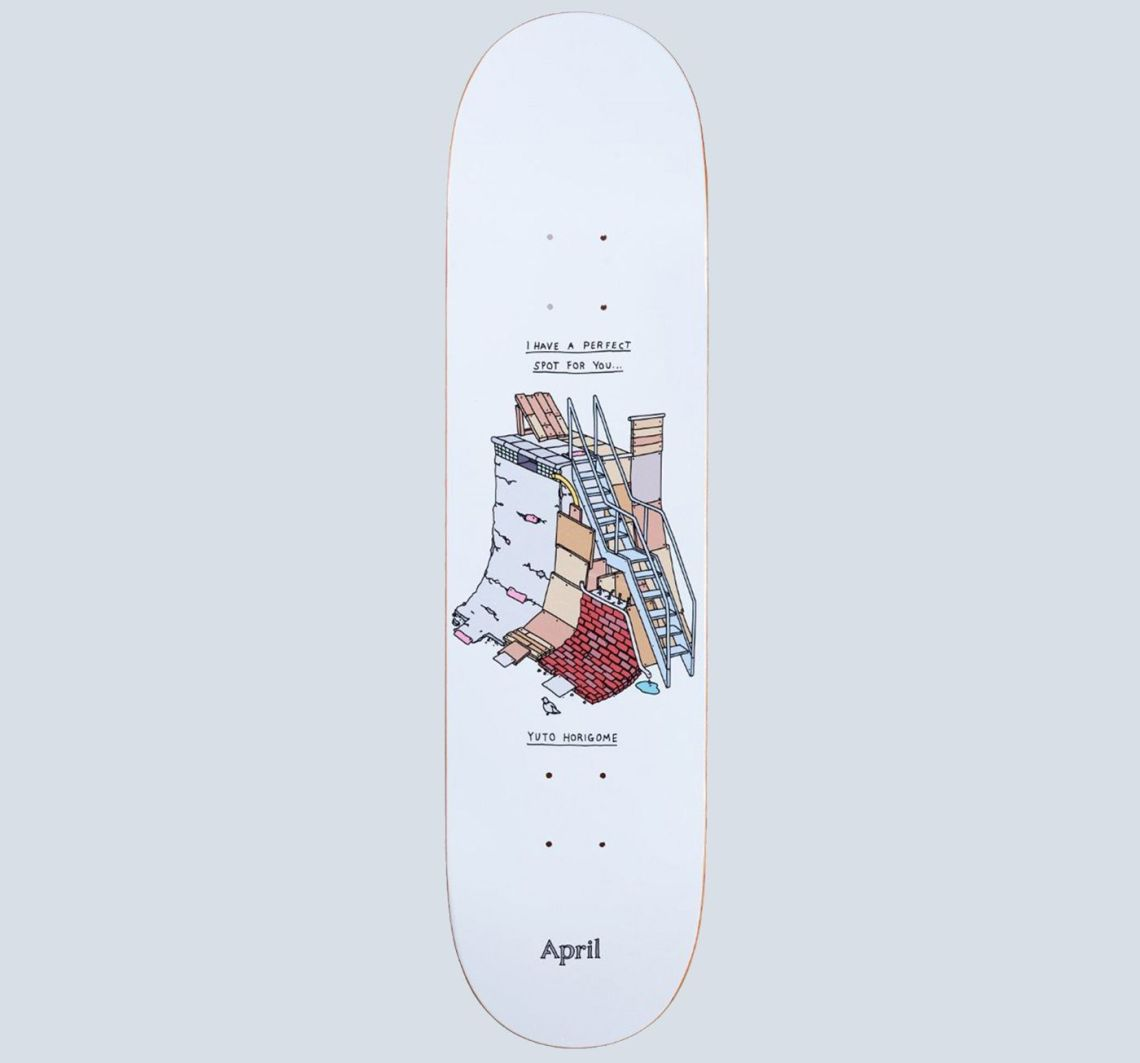 Perfect Spots Series By Brother Merle X April Skateboards 1