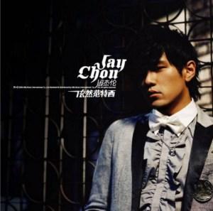 Jay Chou Still Fantasy