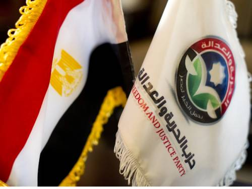 Abd al-Rahman al-Shurbagi, a member of the Freedom and Justice Party's (FJP) High Council of the North Sinai, stated that the Muslim Brotherhood's Renaissance program is one that will serve all Egyptians, and seek to establish a constitutional democracy based on Islamic principles. (File Photo)AFP Photo AFP Photo