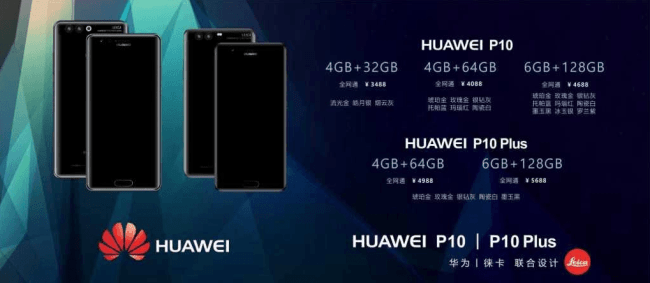 Huawei-P10-Huawei-P10-Plus-price-and-specs
