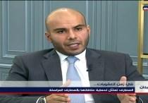 MEAB Chairman Ali Hejeij