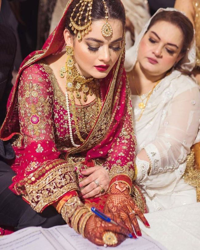 Minal Khan Nikah Pictures