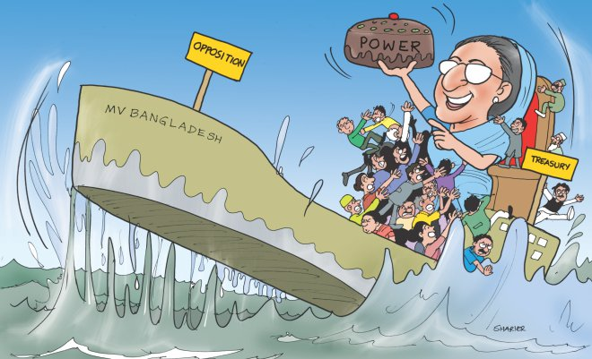 Image result for the daily star cartoon on hasina
