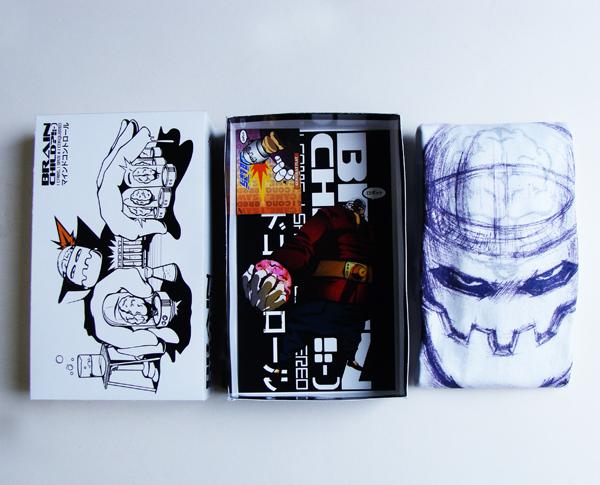 brain invert box 3