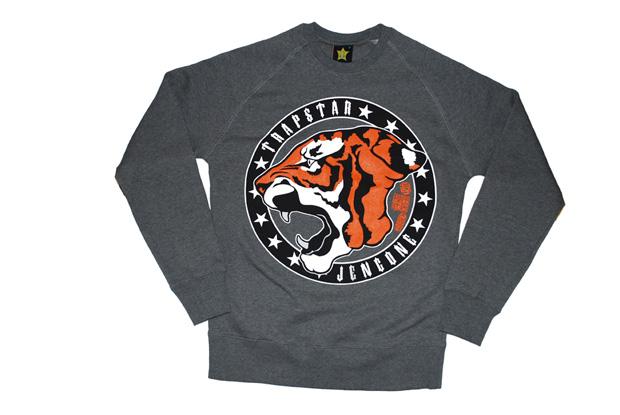 Grey-tiger-sweat1