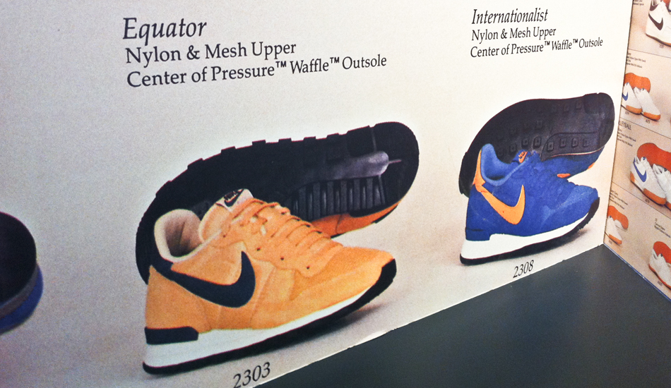 Nike-WHQ-Campus-Portland-Kinect-Training-The-Daily-Street-05
