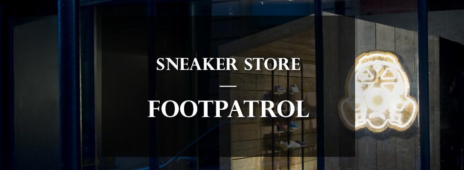 The_Daily_Street_Awards_2012_Winners_sneaker-store-1
