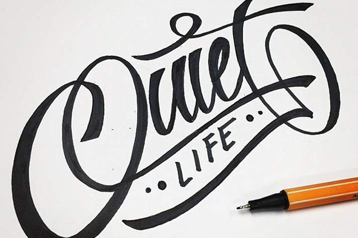 The-Quiet-Life-drawing-contest