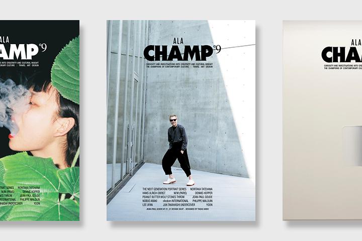 ALA-CHAMP-Magazine-issue-9-01