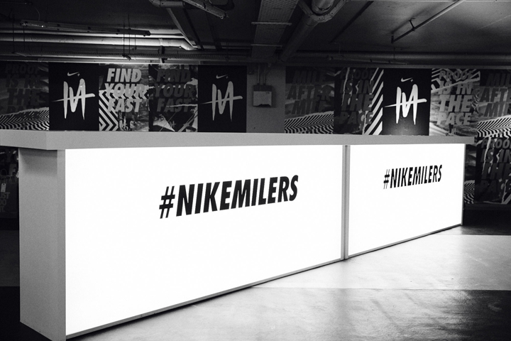 Nike Milers launch London Hyde Park 01