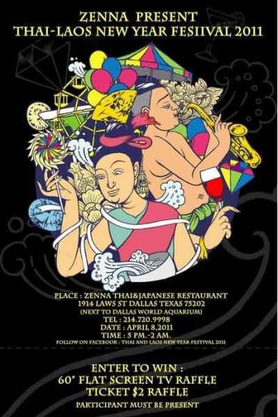 Thai-Laos New Years Festival