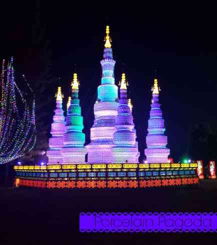 Porcelain Pagoda at the Chinese Lantern Festival - Dallas, Texas  #culture #festival #lantern #art
