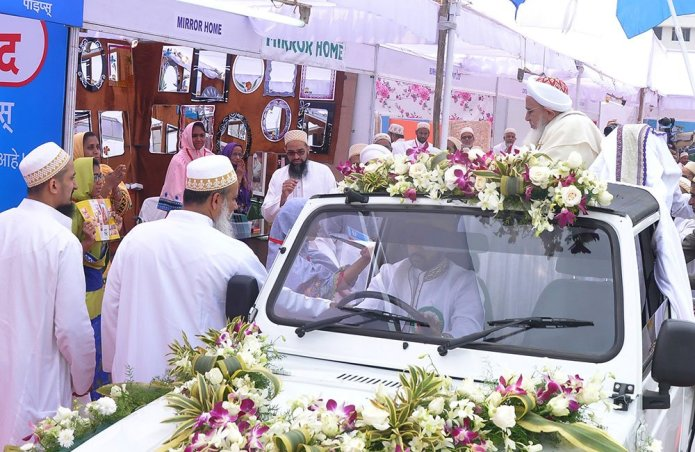 His Holiness during his visit to Nagpur