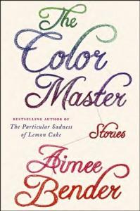 cover_color_master