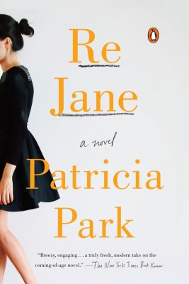 Cover_RE Jane pb