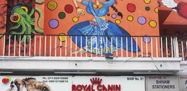 City Culture – De Bhasar, Shankar Market