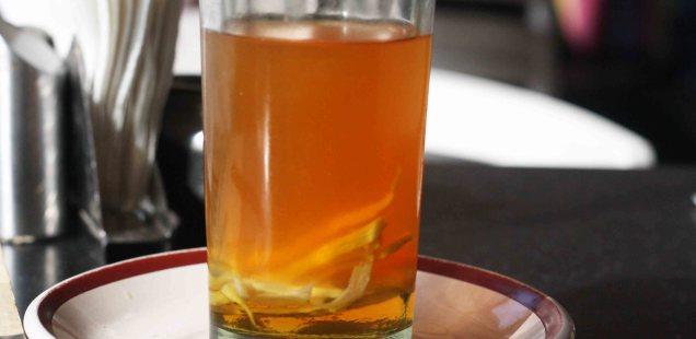 City Food - Honey Ginger Lemon Tea, Appetite German Bakery