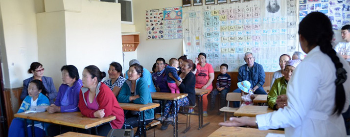 Education Projects, Mongolia