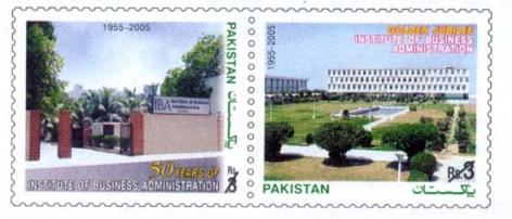 iba karachi stamp