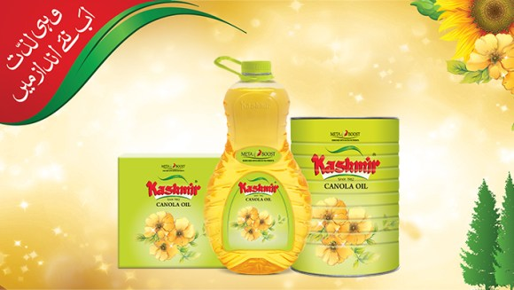 kashmir banaspati new packaging
