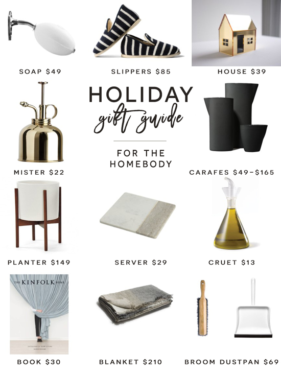 The Design Confidential's GIFTED // Gift Guide for the Homebody