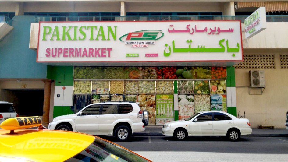 My Favorite Pakistani Superstores In Dubai The Desi Wonder Woman