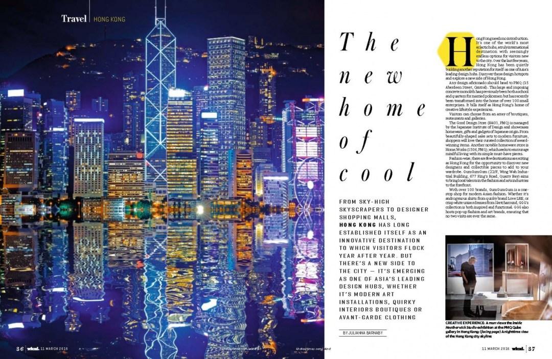Julianna Barnaby writes Hong Kong, Asia's New Cultural Hub