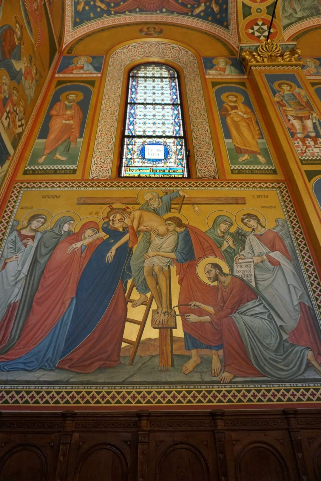 Church of the Holy Transfiguration should be at the top of your list of what to see in one day in Zagreb