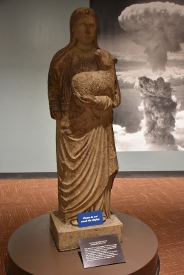 Saint Agnes statue from Nagasaki (photo by David).