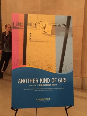 Another Kind of Girl film poster.