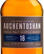 Auchentoshan - 18 Year Old 70cl Bottle