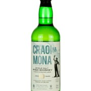 Cooley Craoi Na Mona 10 Year Old (2016)