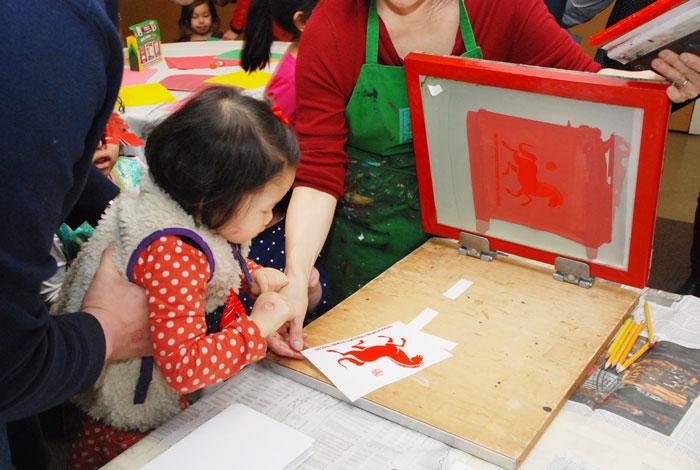 Chinese New Year at MOCA