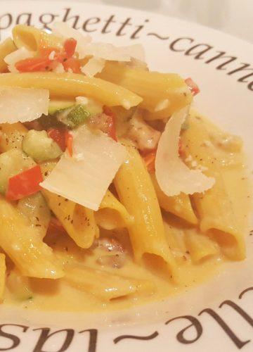 cheesy carbonara pasta variation