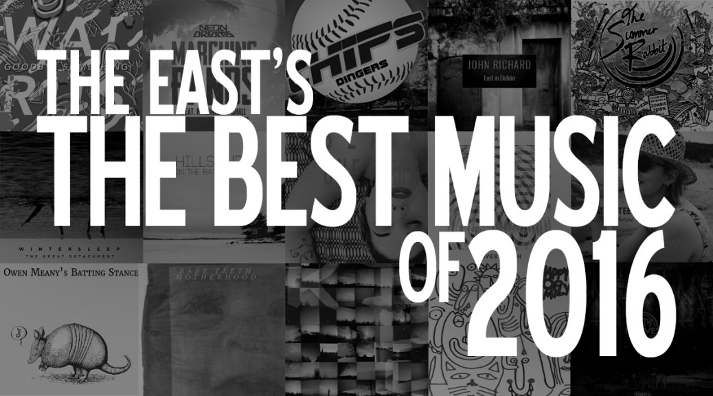 The Best Music Of 2016