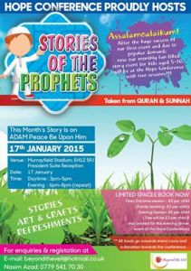 stories of the prophets poster january 2015