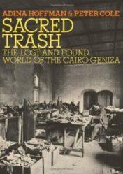 sacred trash - geniza