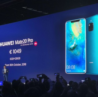 Huawei Announce the Huawei Mate 20 Pro – Arriving in Ireland Next Month