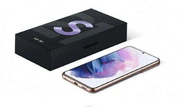 Samsung Galaxy S21 packaging