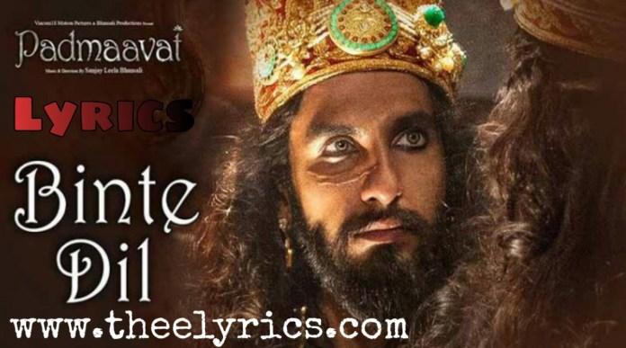 Binte Dil Lyrics in Hindi
