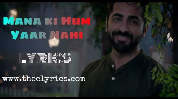 Maana Ke Hum Yaar Nahin Hindi Lyrics