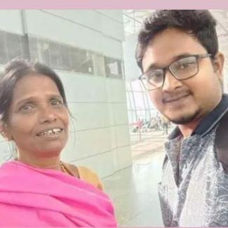 Ranu Mandal बेटी के साथ