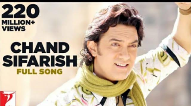 Chand Sifarish Lyrics in Hindi