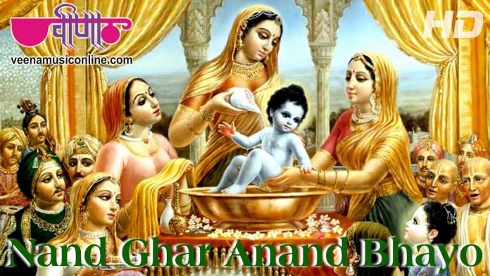 Nand Ke Anand Bhayo Lyrics in Hindi