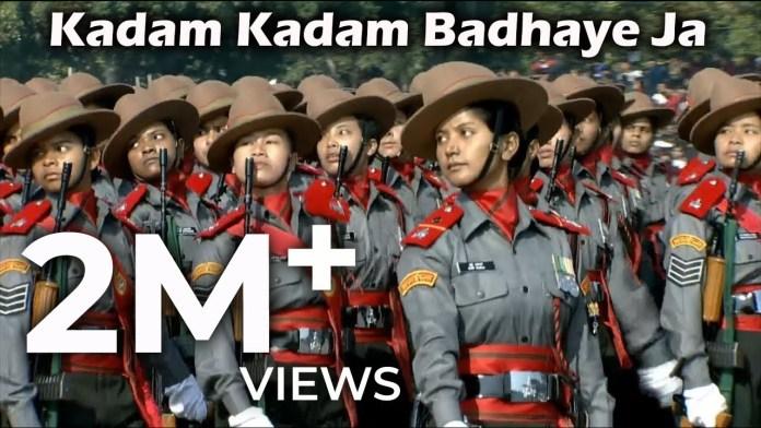 Kadam Kadam Badhaye Ja Lyrics In Hindi