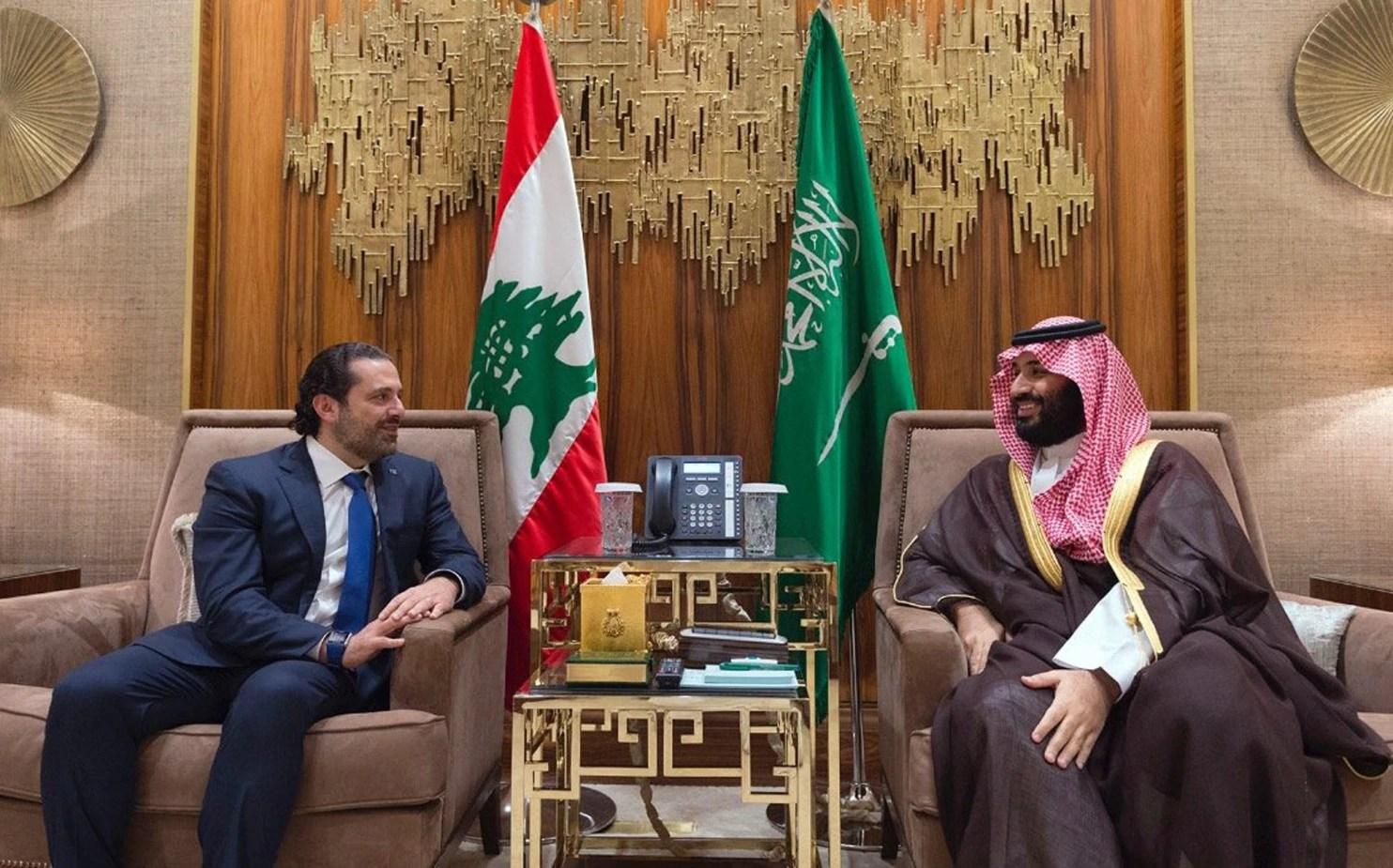 Lebanon prime minister resigns