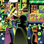 Cyberpunk art