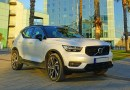 Vehicle Spotlight: Cheers to the 2018 Volvo XC40, a Delight to Drive