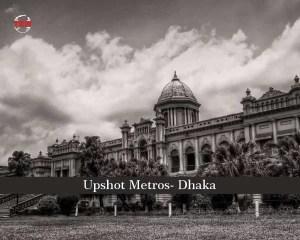 Ahsan Manzil Museum Dhaka city Bangladesh
